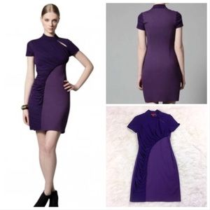 Vivienne Tam Ruched Mesh Cheongsam Dress Purple S